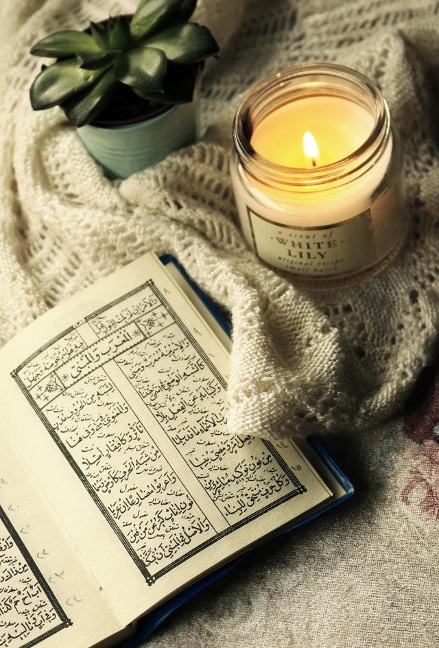 Islamic Media sabbir Quran