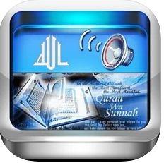 Sabbir Quran App Icon
