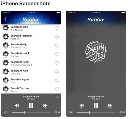 Sabbir Quran App